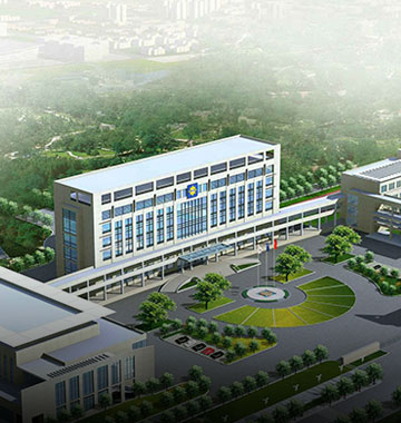 Guangdong Youan Technology Emergency Industrial Park